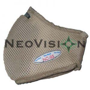 Khẩu trang Neovision NC95