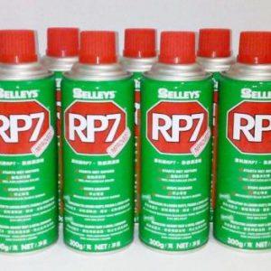 Selleys RP7